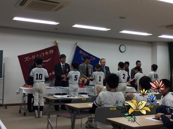 第48期卒団式